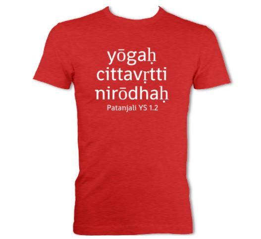 yōgaḥ cittavṛtti nirōdhaḥ T-Shirt (Men's) - free shipping!