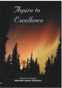 Aspire to Excellence -Kindle