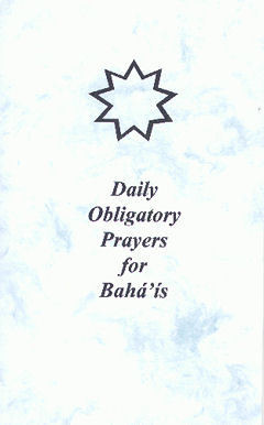 Daily Obligatory Prayers for Bahá'ís -EPub