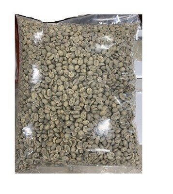 የሲዳሞ ይርጋጨፌ ቡና Sidamo Yirgachefe Coffee Ethiopian