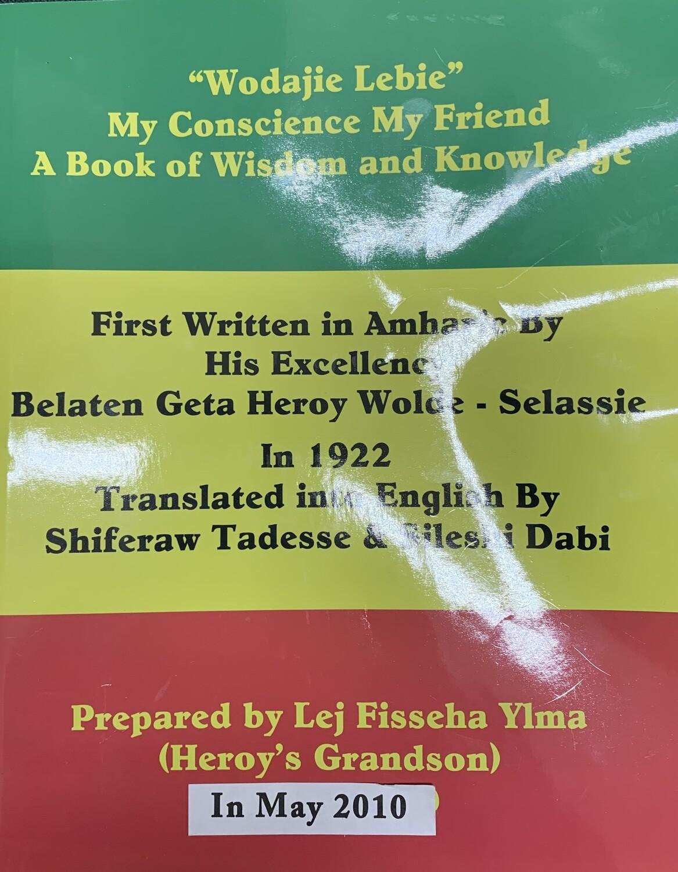 ወዳጄ ልቤ My conscience my friend Belatena geta Heroy Woldeselassie