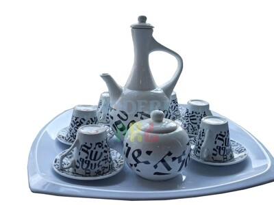 Ethiopian Traditional Coffee Set with Amharic Letters - Traditional Design - 6 Cups and 6 Saucers , 1 Coffee Pot and 1 Sugar Bowl 16 PCS |