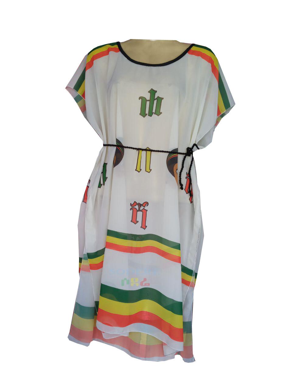 ሐበሻ የሴቶች አላባሽ Habesha t-shirt for Women / free size