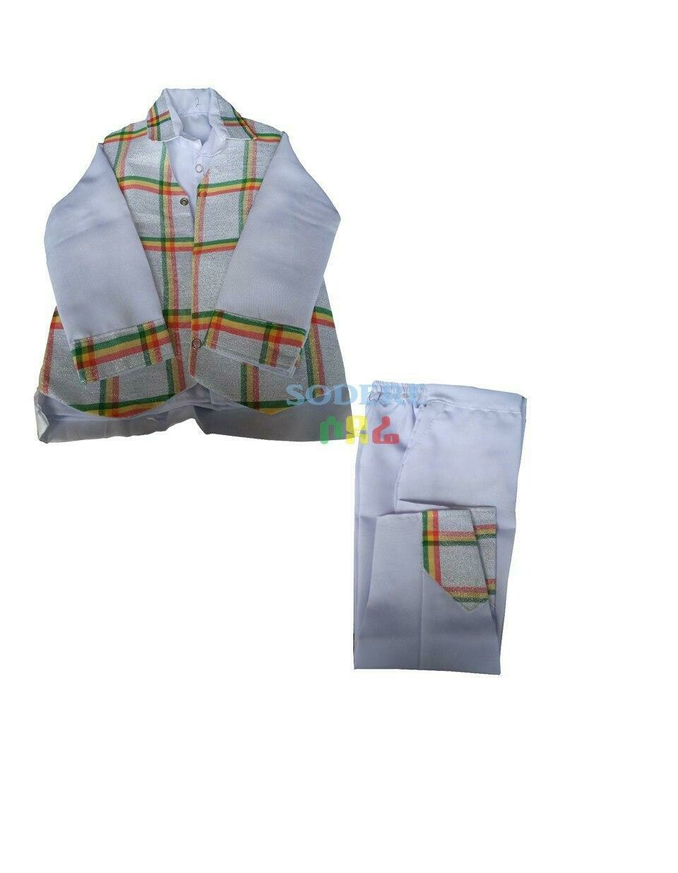 የልጆች የሀበሻ ልብስ/ Habesha Cloth for Kids
