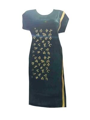 የአማርኛ ፊደሎች ያሉበት አጭር ቀሚስ  Ethiopian Dress  / free size