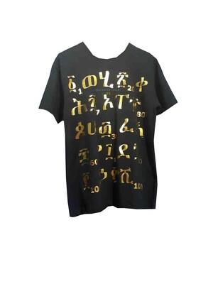 የወንዶች አላባሽ T-shirt for Men