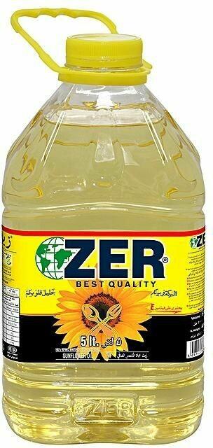 ZER Sunflower Oil (Ethiopia Only)