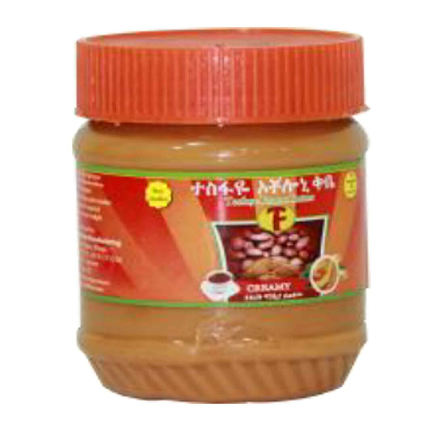 Tesfaye Peanut Butter (Ethiopia Only)