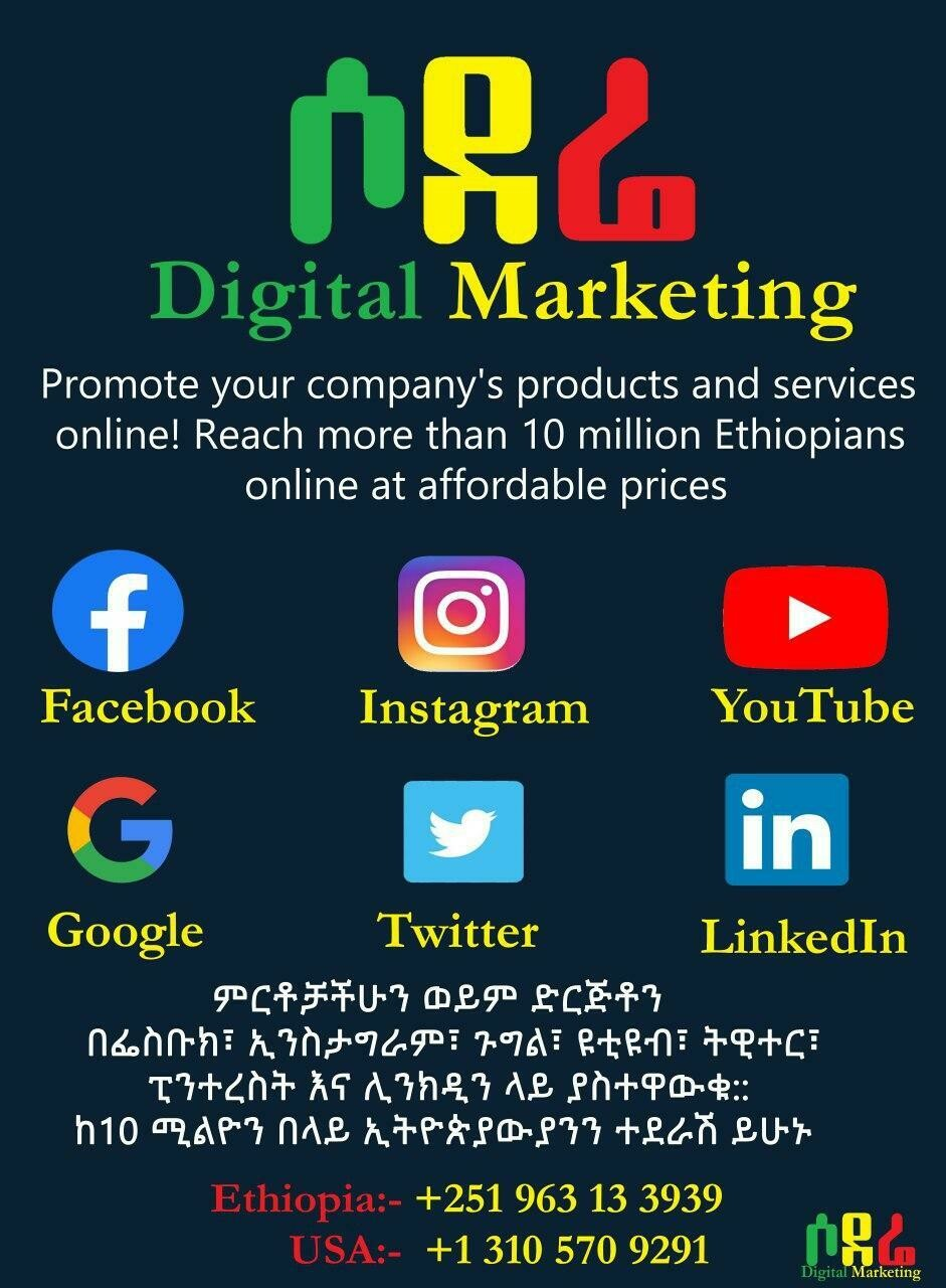 Sodere Advertising Service