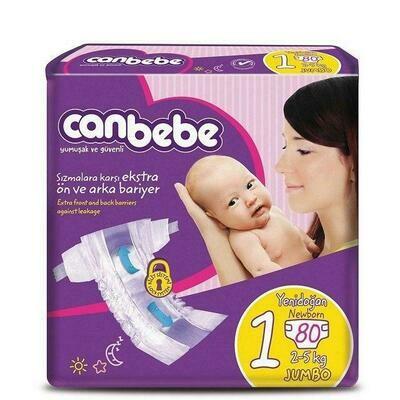 ካንቤቢ ዳይፐር Canbebe Diaper (Ethiopia Only)