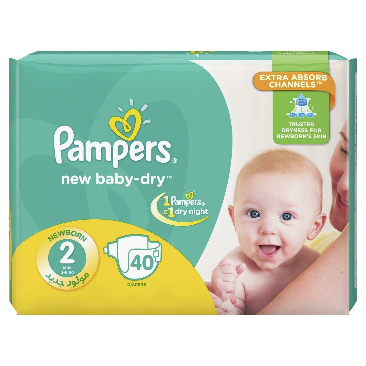 ፓምፐርስ ዳይፐር Pampers Diaper (Ethiopia Only)