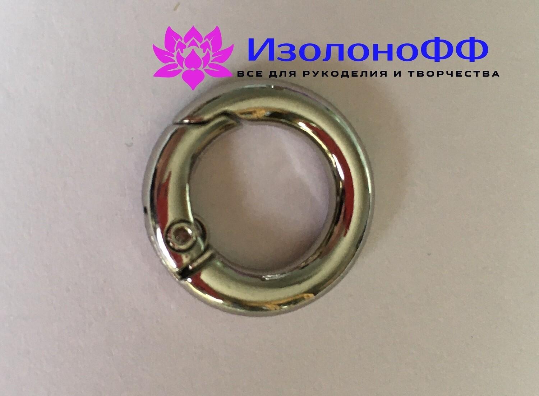 Кольцо-карабин 11мм, серебро