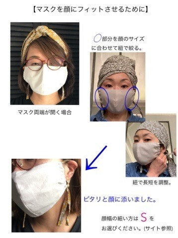 How to fit your Mask better