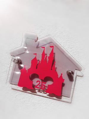 Disney Door Plaque