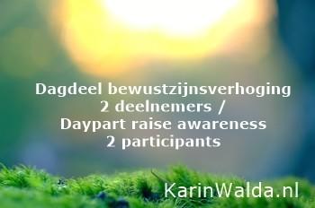 Dagdeel / Daypart with KarinWalda.nl