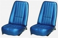 COVER-SEAT-100% LEATHER-4 PIECES-69(#E6950)