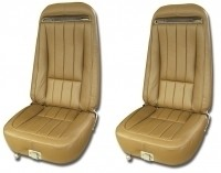 COVER-SEAT-100% LEATHER-4 PIECES-70-71(#E6954)