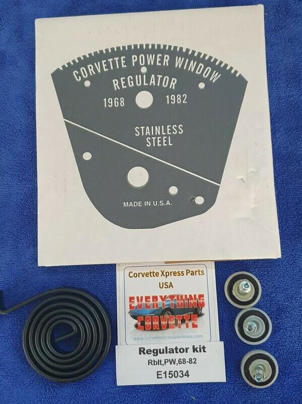 REGULATOR REBUILD KIT-WITH POWER WINDOW-68-82(#E15034)