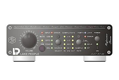 Lake People DAT RS 05 Digital Audio Translator