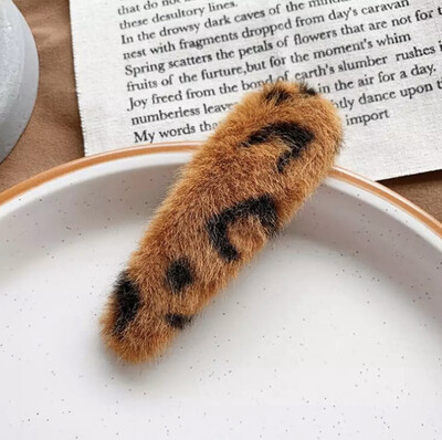 2pc Brown Leopard Print Plush Hair Clips