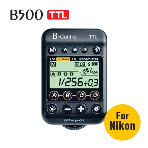 SMDV B-Control TTL / For Nikon