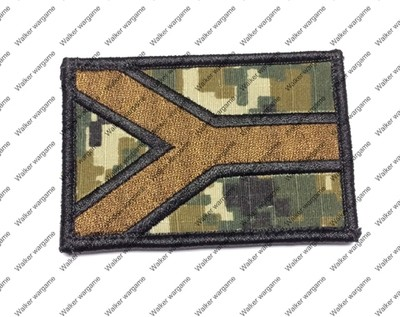 SB249 RSA South Africa Flag Right Arms With Velcro - Marpat Digital Woodland Colour