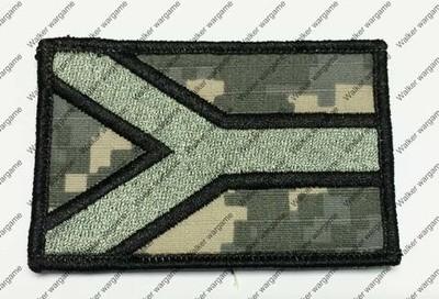 SB252 RSA South Africa Flag Right Arms With Velcro - ACU Colour