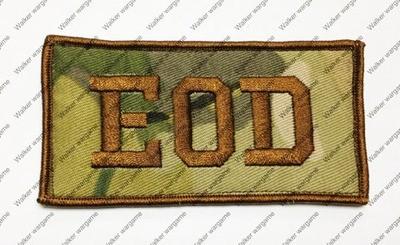 B877 US Army EOD Unit (Explosive Ordnance Disposal) Patch With Velcro - Multicam Colour
