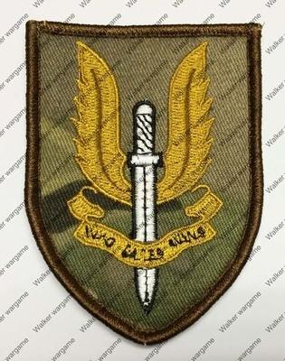 B1589 UK SAS Special Force Patch With Velcro - Multicam Colour