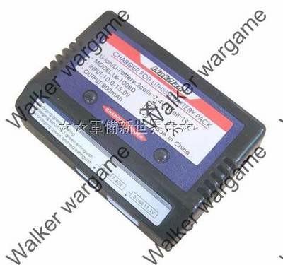 7.4V/11.1V Li-ion Li-Po Balance Battery Charger