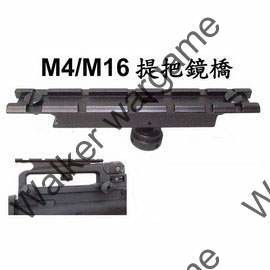 Weaver Rail 20mm Carry Handle Mount Base fit M4A1