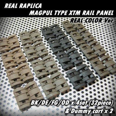 MP XTM Modular Rail Panels Cover Set of 8 Black & Tan