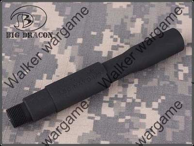 Outer Barrel Extension 130mm Metal