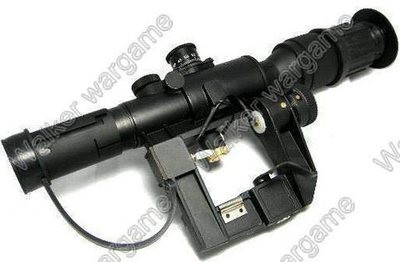 SVD Dragunov Red Illuminated Rifle 4x26 Sniper Scope - Full Metal