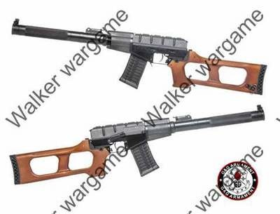 G&G GSS (VSS Vintorez) Special Suppressed Sniper Rifle Full Metal Real Wood - AEG
