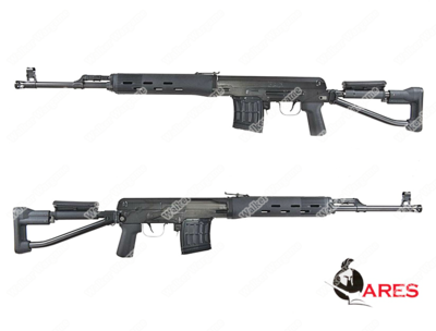 ARES Izhmash SVDS Dragunov Spring Power Air Cocking Sniper Rifle - Black