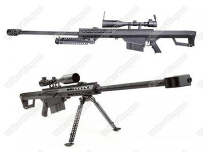 Snow Wolf Full Metal M82A1 Sniper Rifle with scope