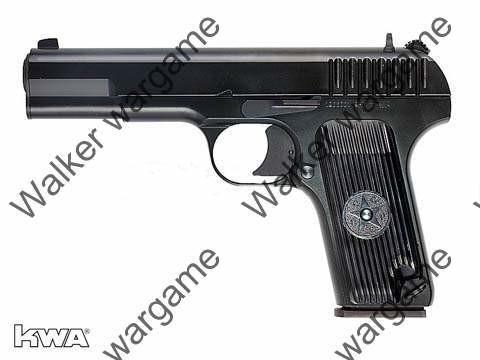 KWA Tokarev TT-33 Green Gas Blow Back Airsoft Pistol Russian T33 - Black
