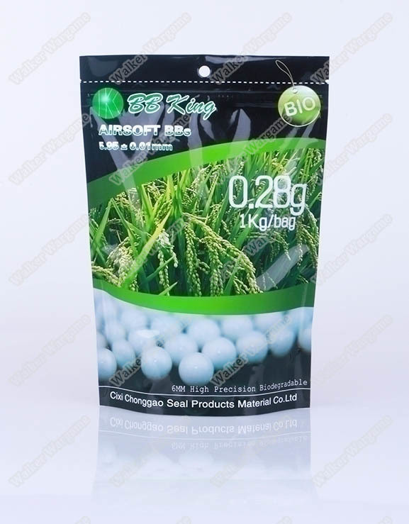 BB King 0.28g Biodegradable Airsoft 6mm BB 1KG Pack
