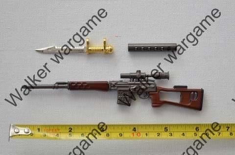 Miniature Gun - AK SVD Dragunov Sniper Rifle