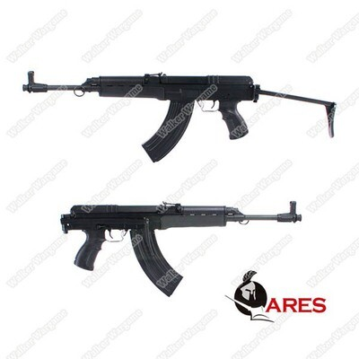 ARES VZ58 Long Carbine AEG Airsoft Rifle