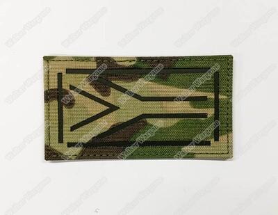 LWG007 RSA Flag Multicam - Laser Cut Patch With Velcro