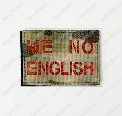 LWG027 ME NO ENGLISH Chapter Morale Patch - Laser Cut Patch With Velcro