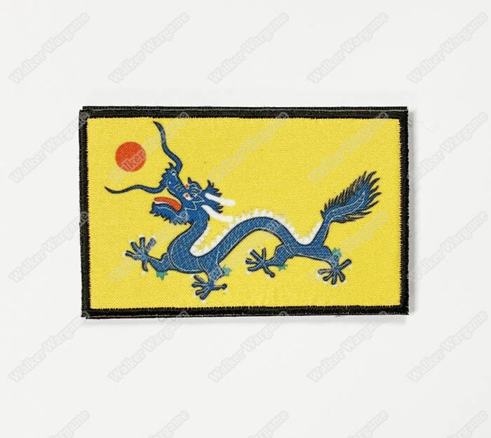 WG127 Flag of the Qing Dynasty Patch With Velcro Patch With Velcro - Full Colour
