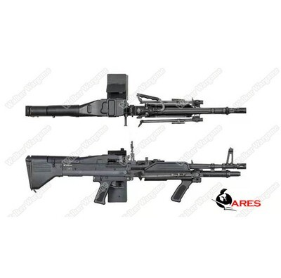 ETA July 2020 - Ares M60 Heavy Machine Gun HMG AEG Airsoft