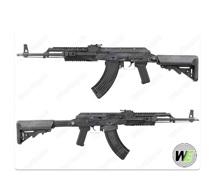ETA July 2020 WE PMC Tactical AK Gas Blow Back Airsoft Rifle