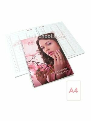 Register Book E.Mi-manicure, A4