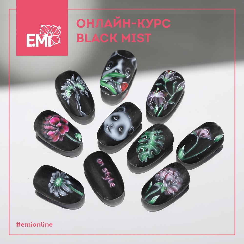 """ОНЛАЙН-КУРС """"BLACK MIST"""""""