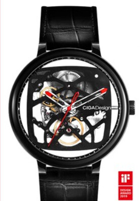CIGA Design Automatic New Serie Square Leather Watch