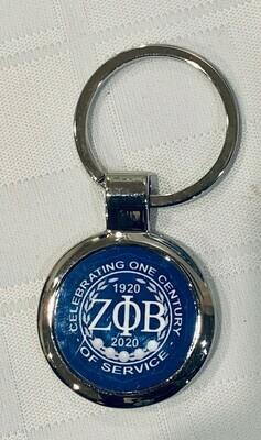 Centennial Logo Key chain